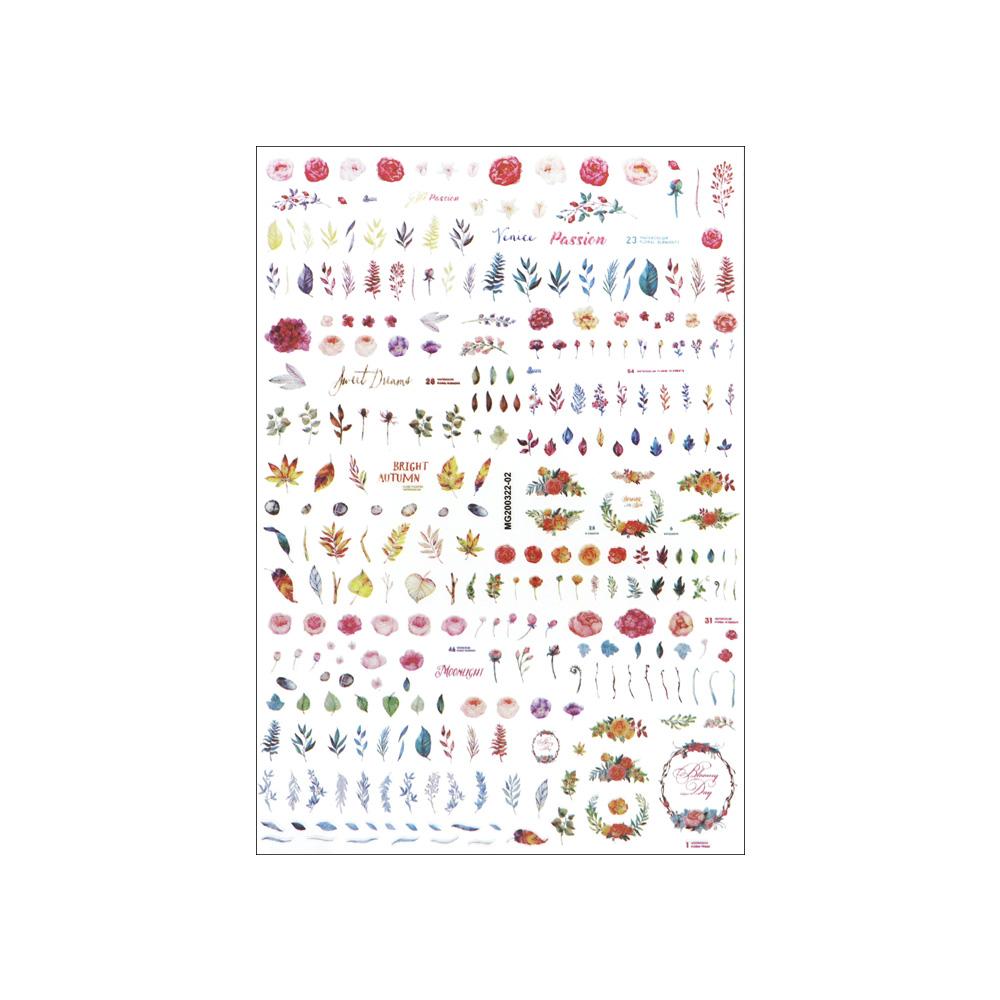 【ネコポス送料無料】ネイルシール ビューティフルガーデンシール [MG200322-02]