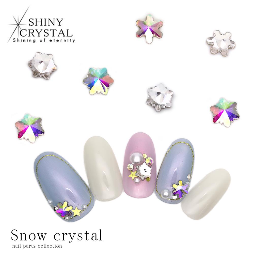 【ネコポス送料無料】ラインストーン シャイニークリスタル(SHINY CRYSTAL) 特殊カット フラットバック 雪の結晶 クリスタル オーロラ 5個入り