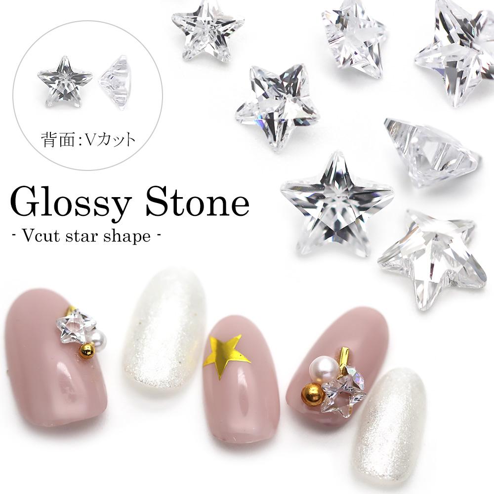 【ネコポス送料無料】ラインストーン ジルコニア製 グロッシーストーン(Glossy stone) スター 星 背面Vカット クリスタル 全3サイズ