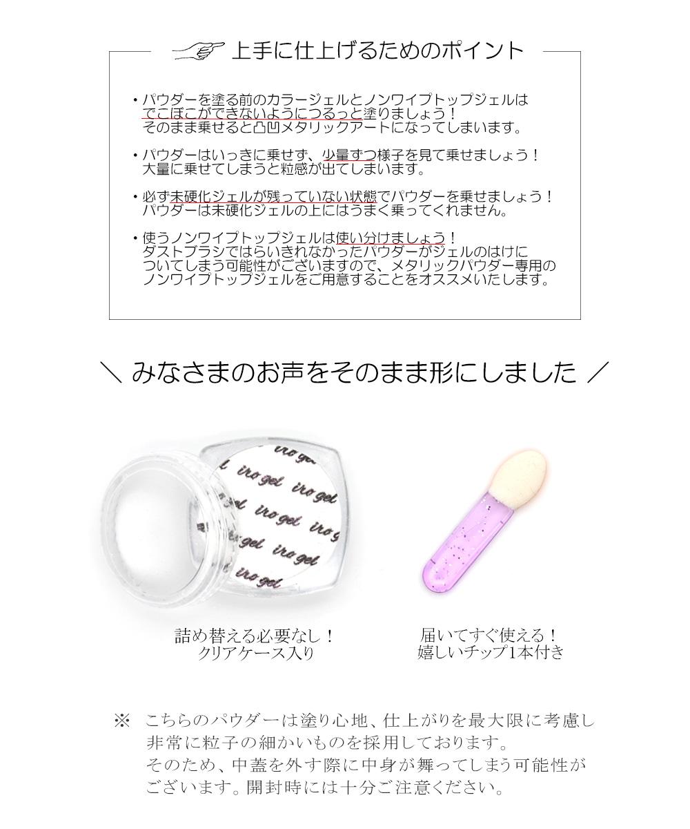 【ネコポス送料無料】ネイルアート カラーメタリックパウダー チップ付き ピンク/マゼンタ/パープル