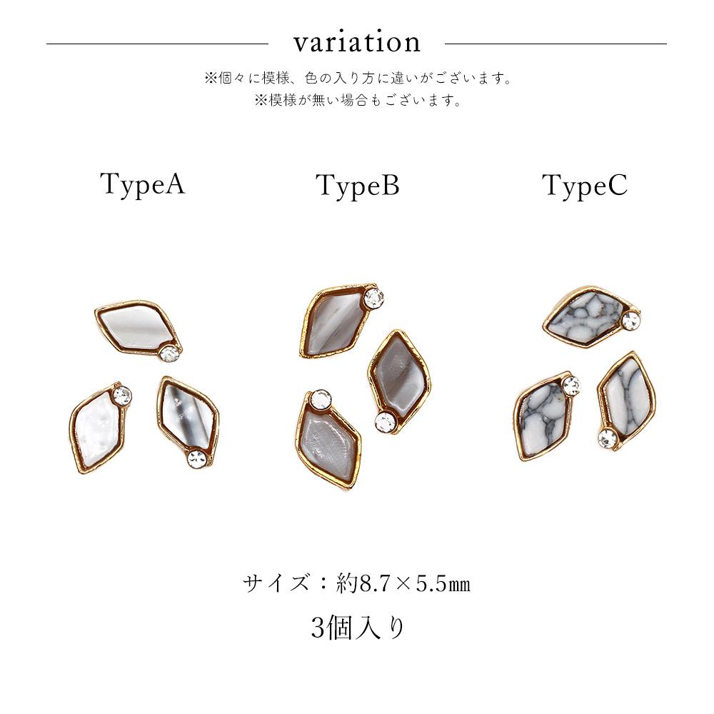 【ネコポス送料無料】ネイルパーツ 天然石メタルフレームパーツ 全3タイプ 3個入