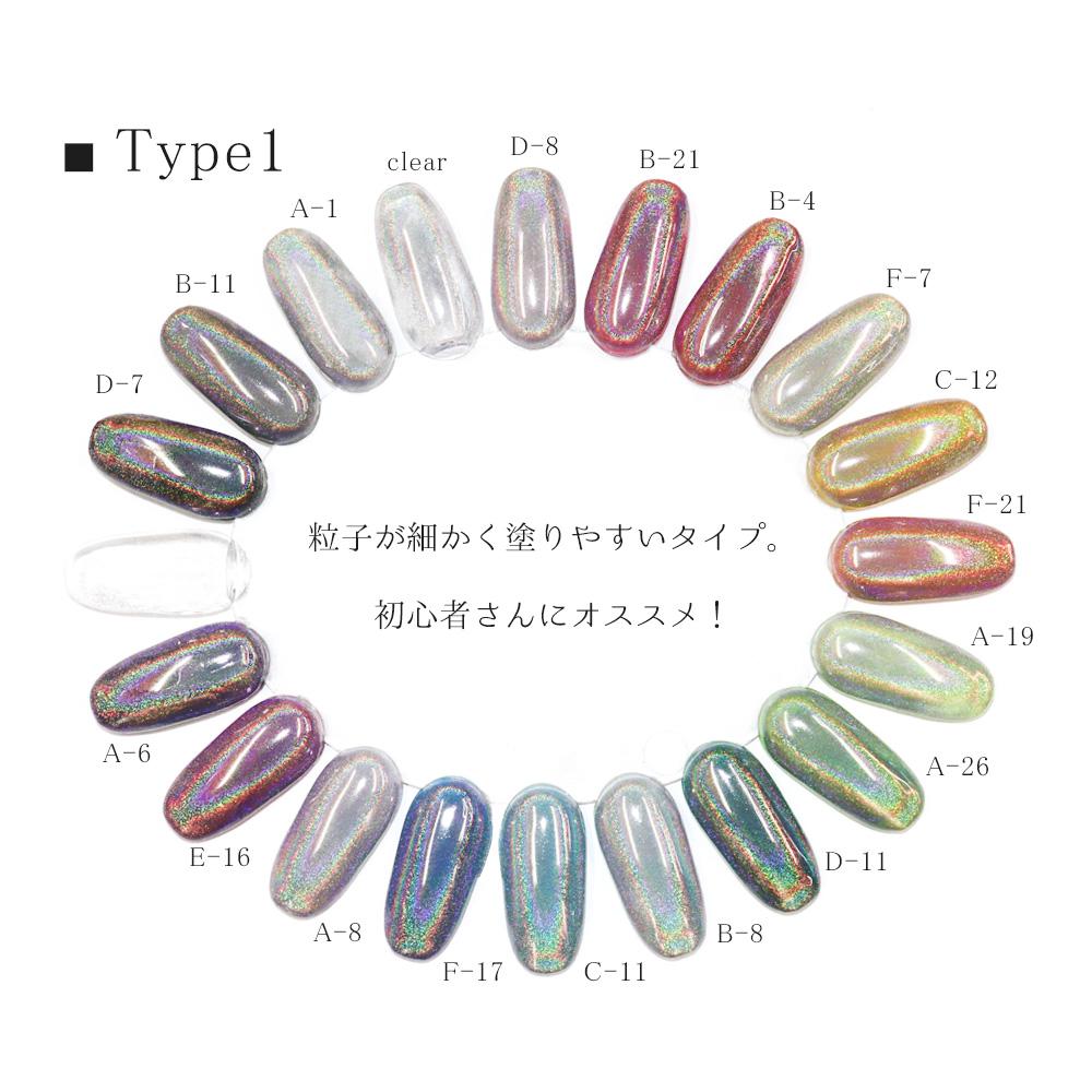 【ネコポス送料無料】ネイルアート レインボーパウダー [チップ付き/約0.5g入り]