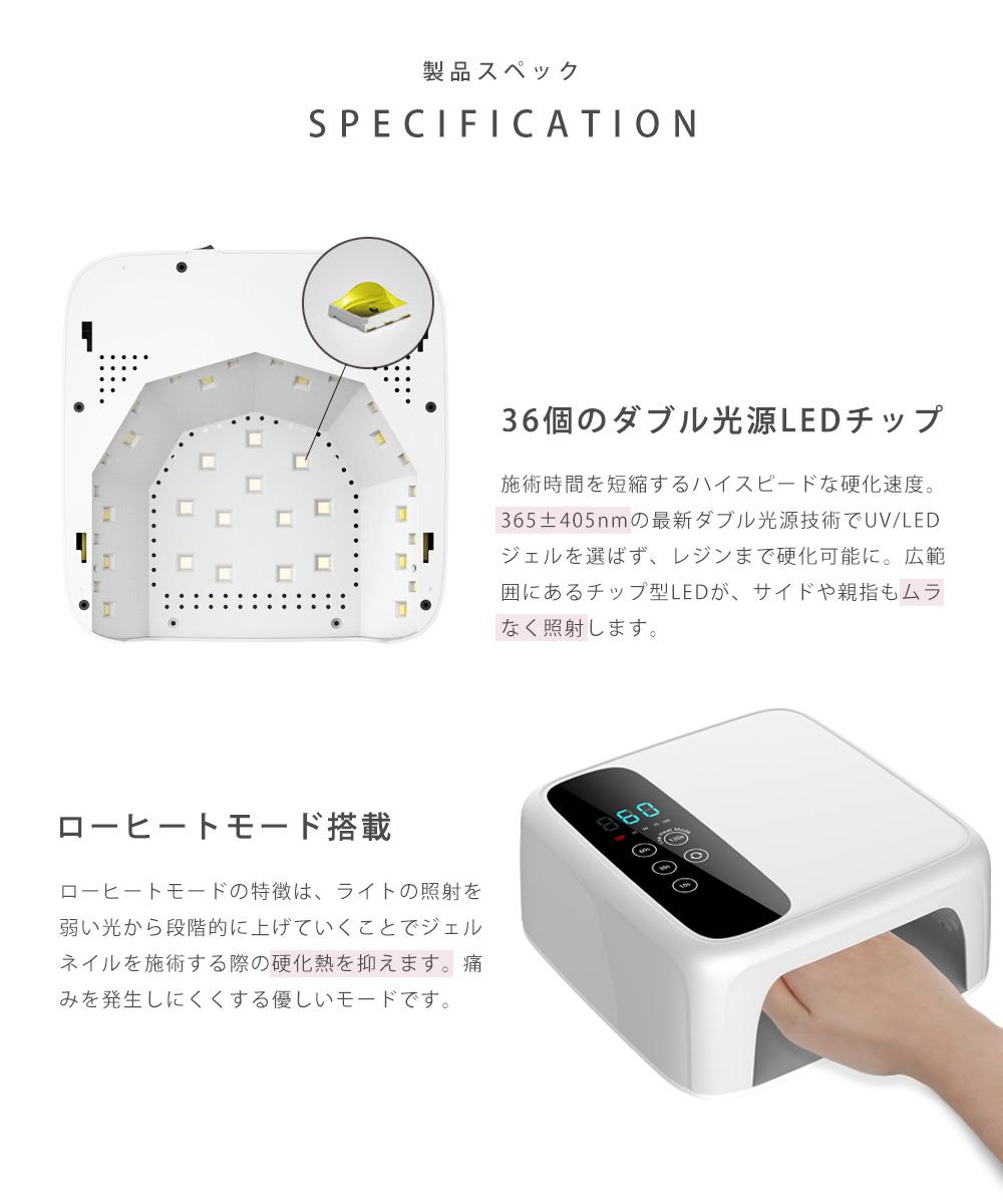 UV/LED両対応 充電式コードレスライト付き ジェルネイル キット スターターキット 豪華 irogel 30色入り チップ型LEDライト カラージェル セット 自動感知センサー ローヒートモード搭載 カラージェルネイル  ネイル ジェル  おうち時間 ジェルネイル ギフト