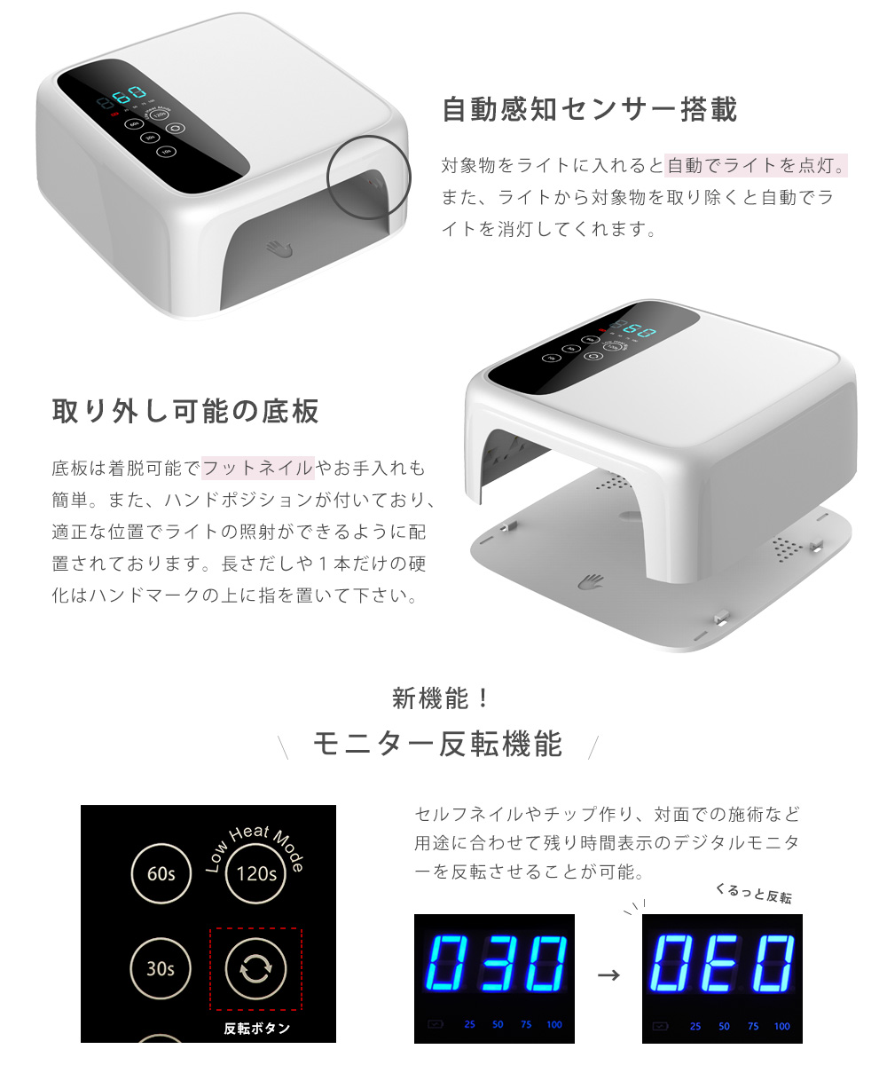 【送料無料】UV/LED両対応 充電式コードレスライト付き ジェルネイル スターターキット 豪華irogel30色入り チップ型LEDライト 自動感知センサー ローヒートモード搭載