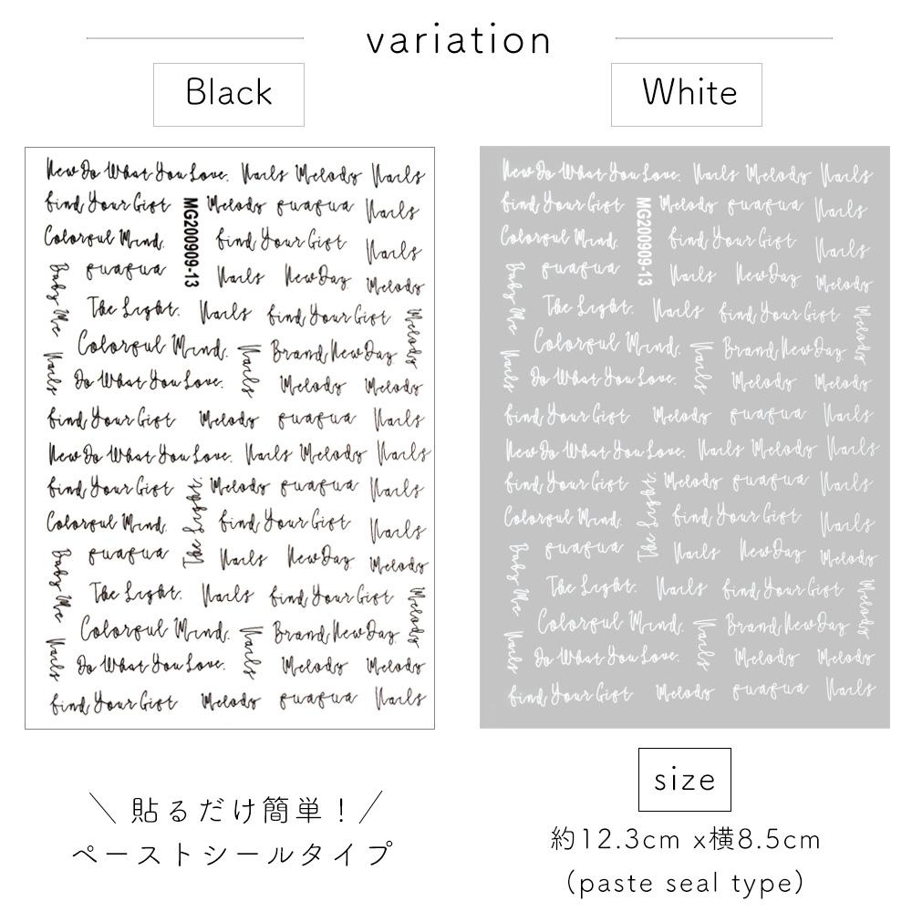 【ネコポス送料無料】ネイルシール ポップレターシール [MG200909-13/MG200909-21] ブラック ホワイト