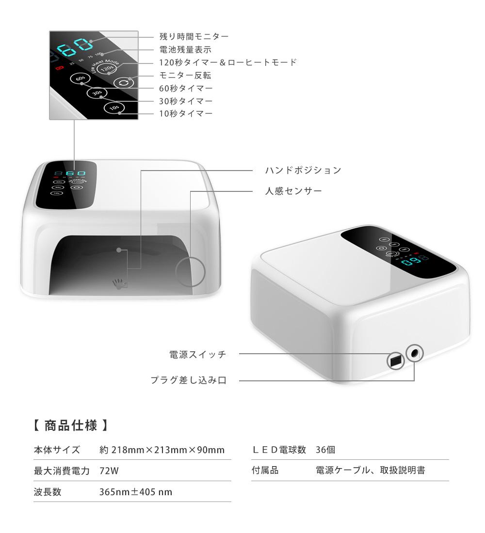 【送料無料】ネイルツール UV/LED両対応 充電式コードレス ハイブリッドLEDライト