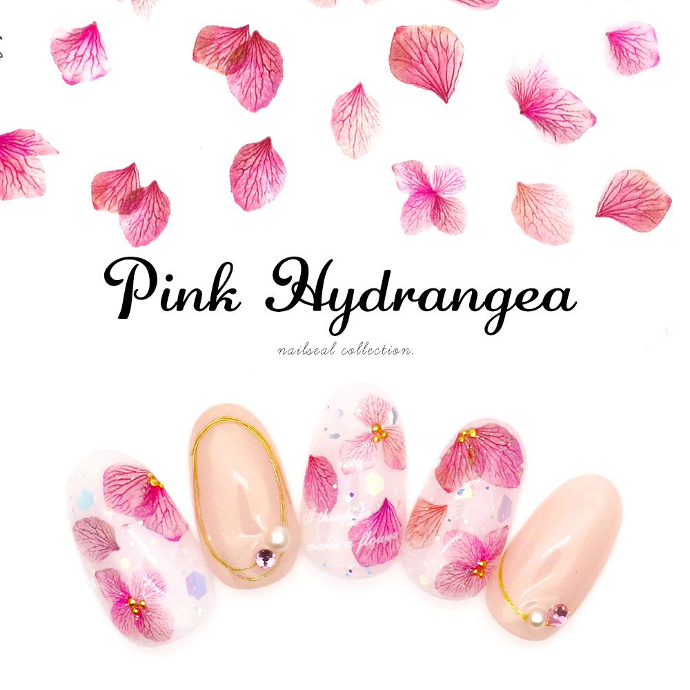ピンクハイドランジアシール