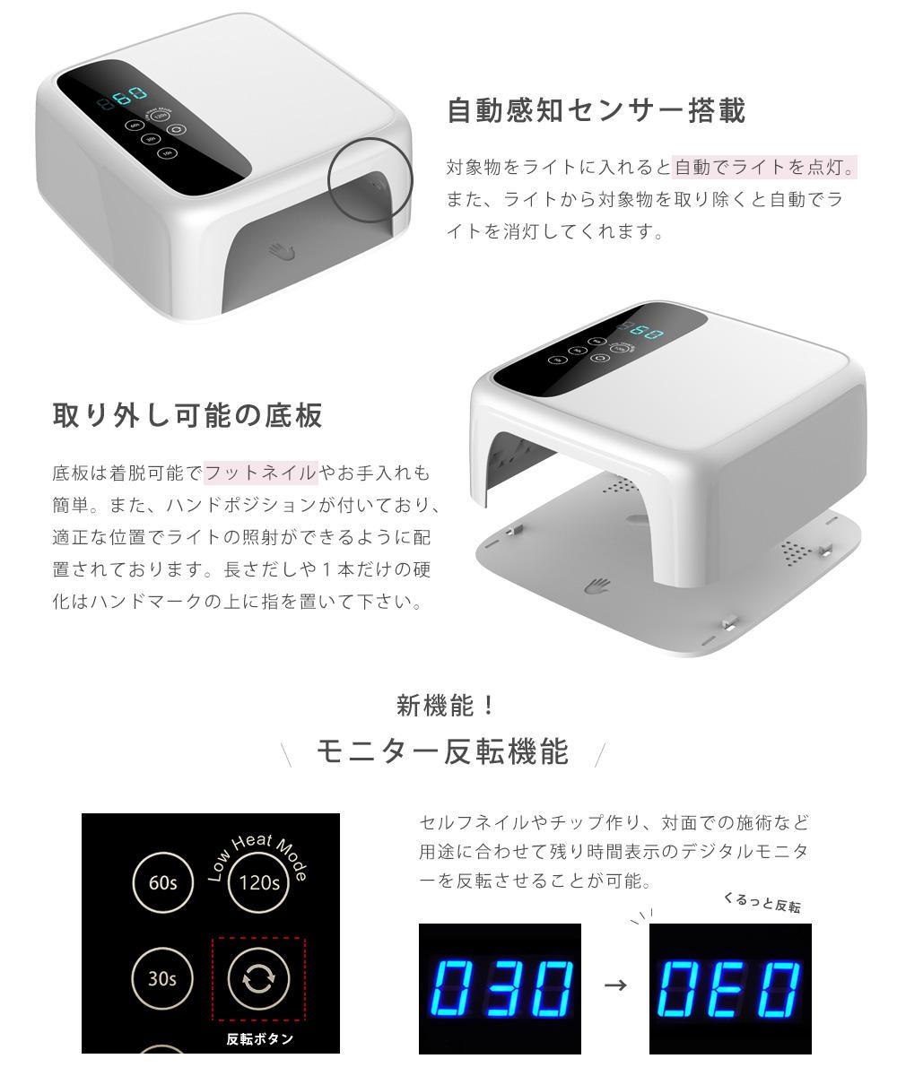 【送料無料】ネイルツール UV/LED両対応 新型ハイパワー ハイブリッドLEDライト