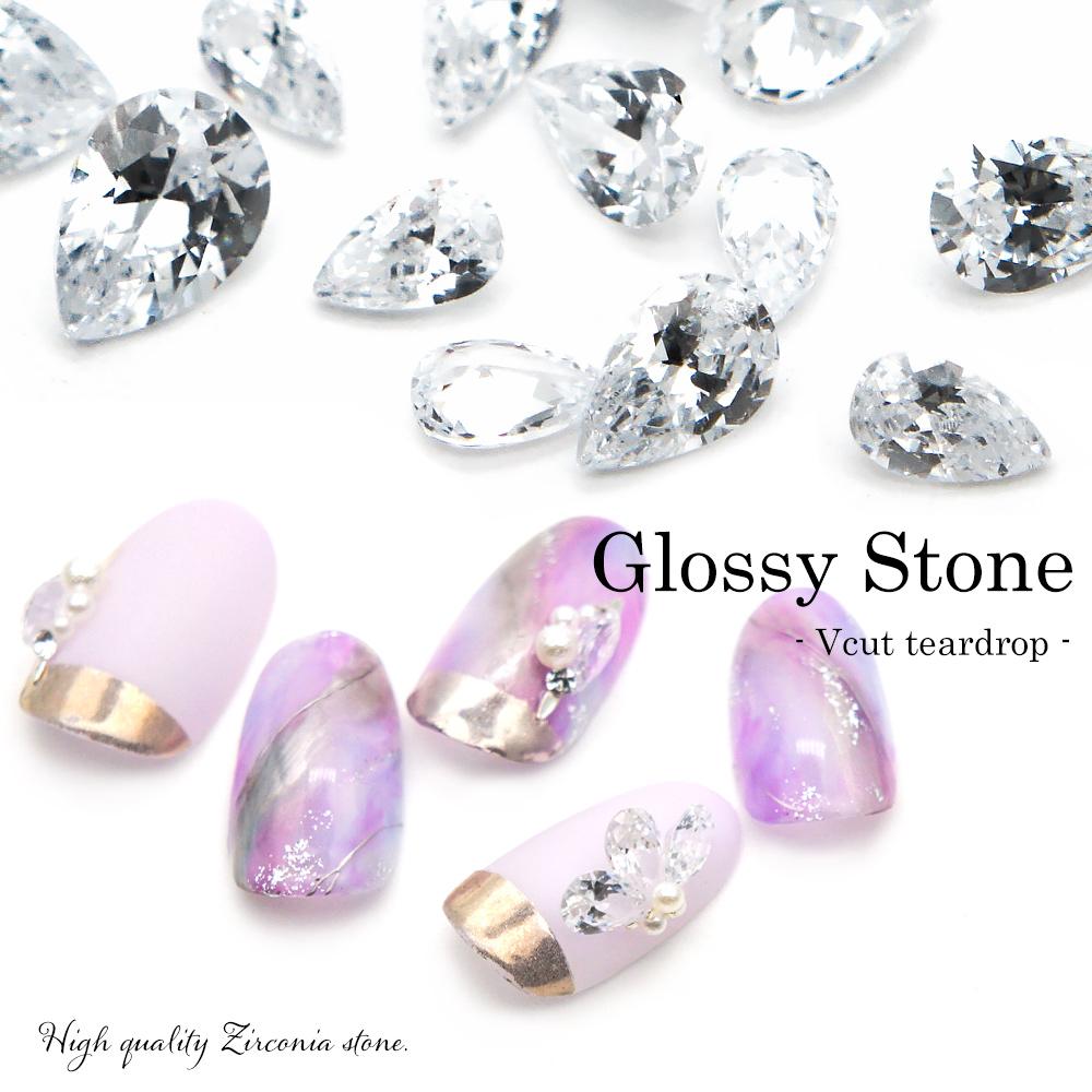 【ネコポス送料無料】ラインストーン ジルコニア製 グロッシーストーン(Grossy stone) Vカット/ティアドロップ クリスタル 3サイズ