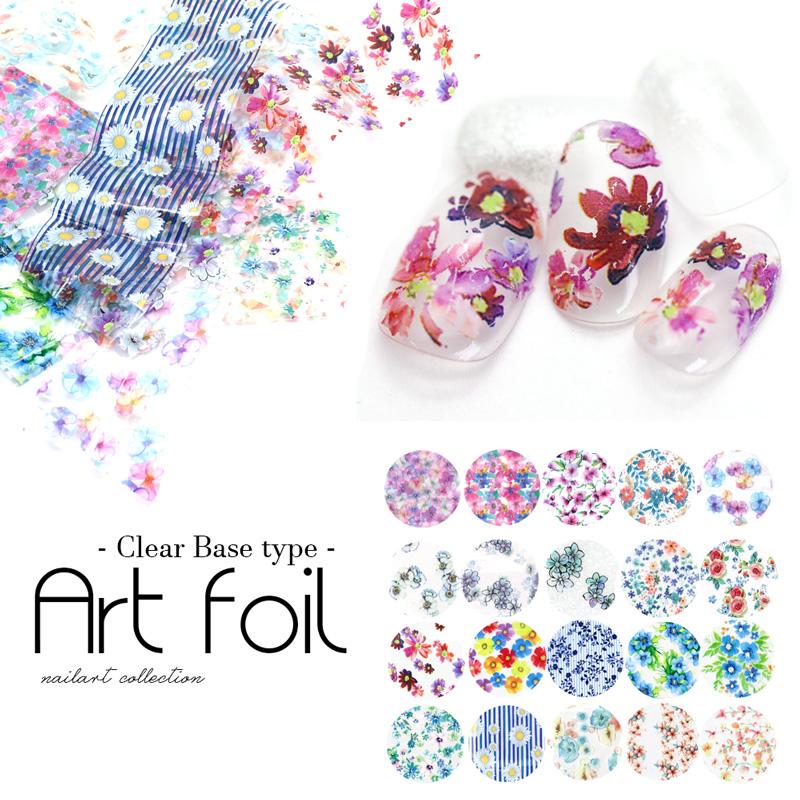 【ネコポス送料無料】ネイルアート アートホイル-クリアベースタイプ- 全20種 花柄