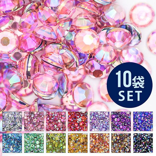 【ネコポス 送料無料】【まとめ買いで割引!10袋セット】 オーロラストーン(ラウンドAB)全14色