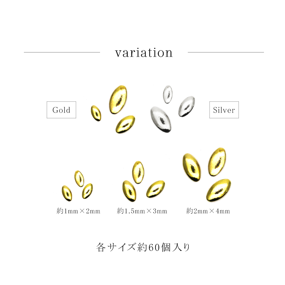 【ネコポス送料無料】ネイルパーツ リーフ型スタッズ [ゴールド・シルバー/約60個入り]