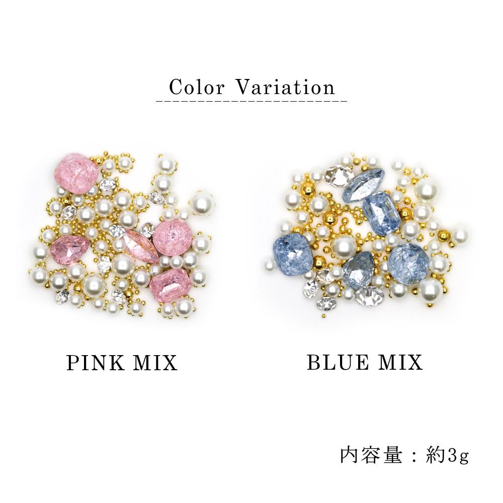 【ネコポス送料無料】ネイルパーツ ストーンミックス [ピンク/ブルー] 約3g
