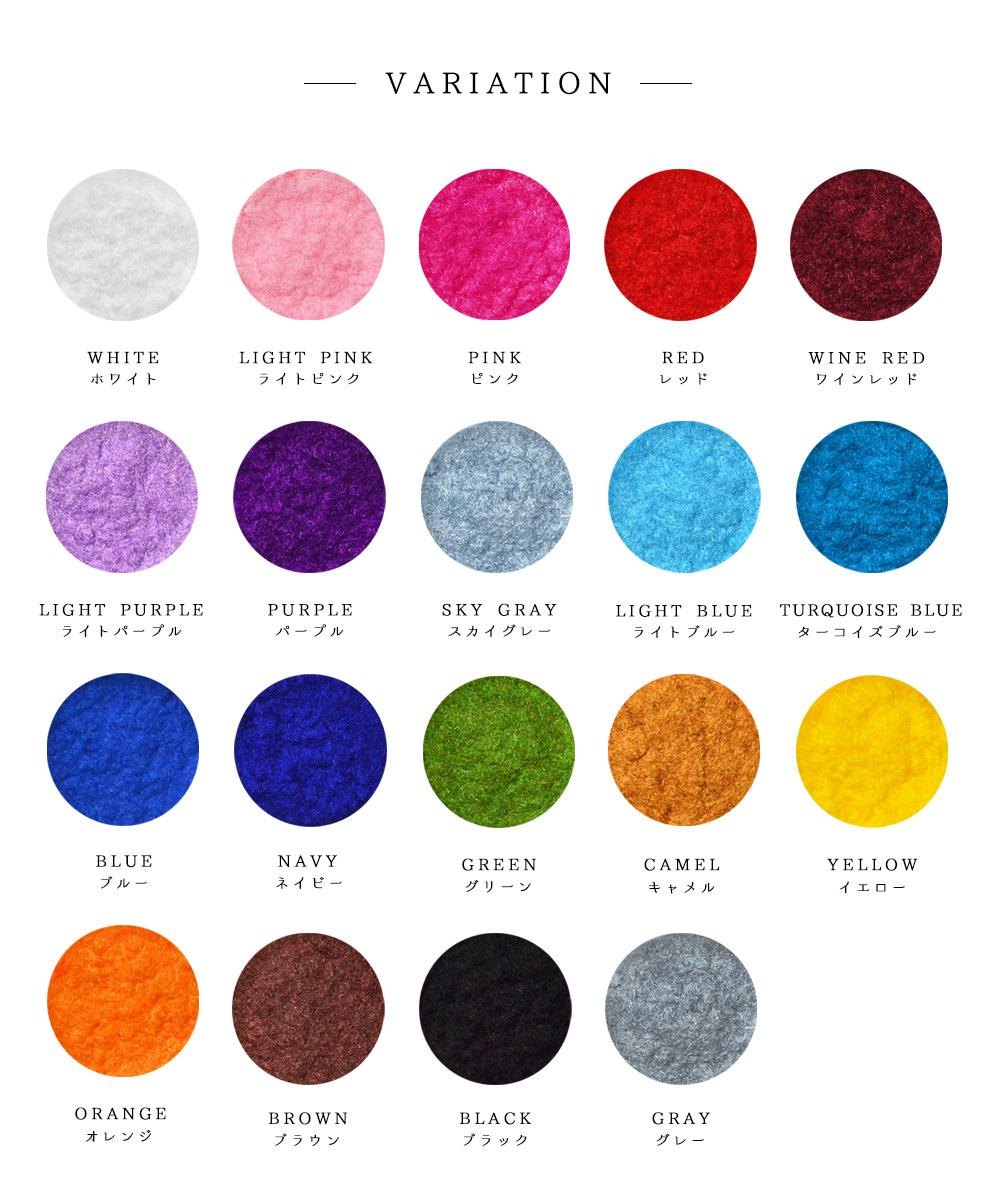 【ネコポス 送料無料】ベルベットパウダー選べる19色! フェルトのようなモコモコが可愛いジェルネイルアート ネイルや手芸にも!