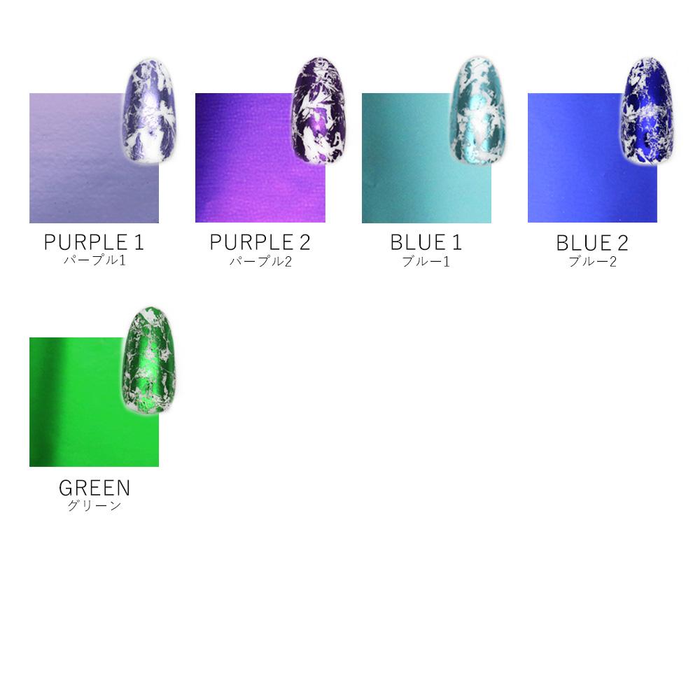 【ネコポス送料無料】ネイルアート メタリックネイルホイル 全13色