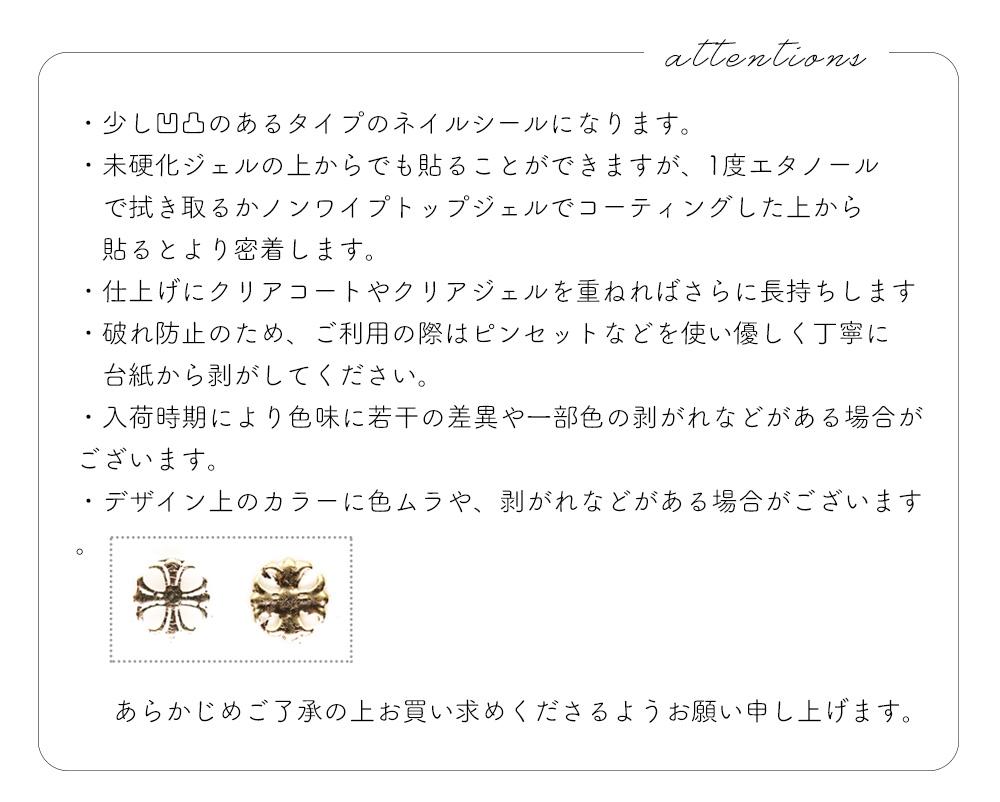 【ネコポス送料無料ネイルシール デザインパーツ風シール ゴールド DPシリーズ