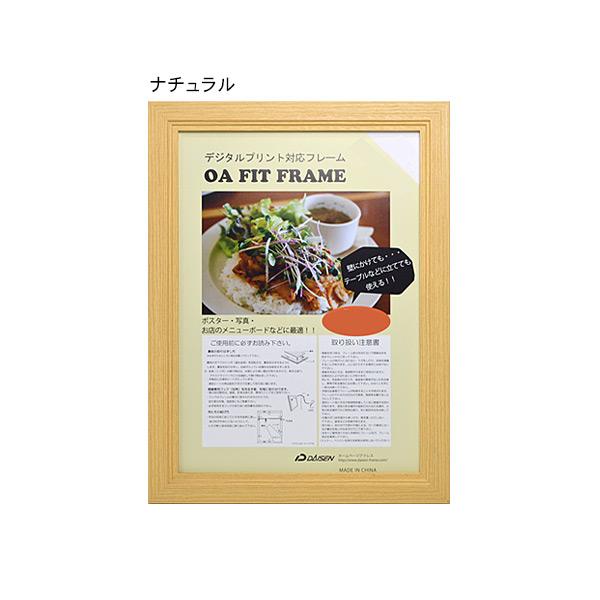 【送料無料】木製ポスターフレーム B3サイズ(515×364mm)【UVカット仕様】※北海道は別途送料1,000円※