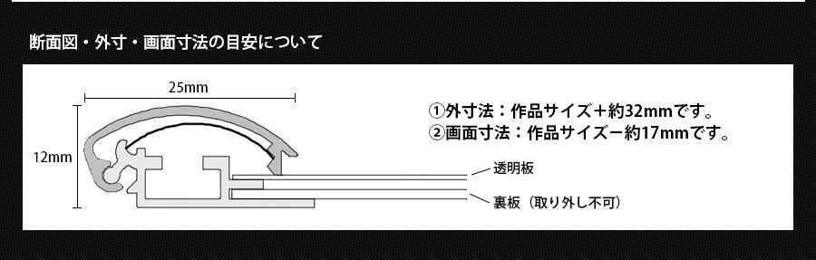 【アウトレット】アルミポスターフレーム パセット/シルバー B3(515×364mm) 前面出し入れ/低反射パネル/アルミ製額縁(品番:5014)
