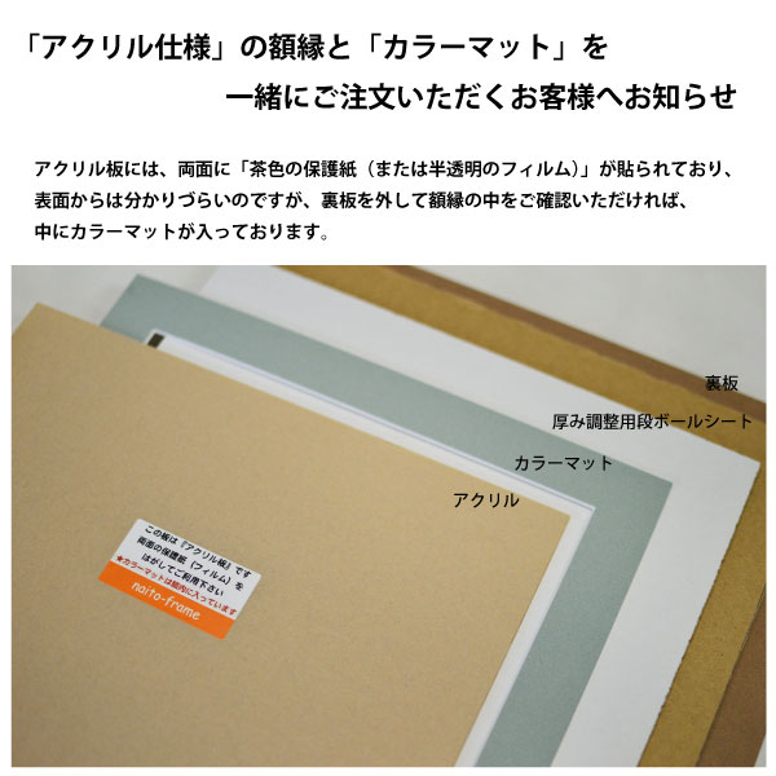 額縁用カラーマット A2(594×420mm) 【中抜きサイズは544×370mm以下でご指定下さい】