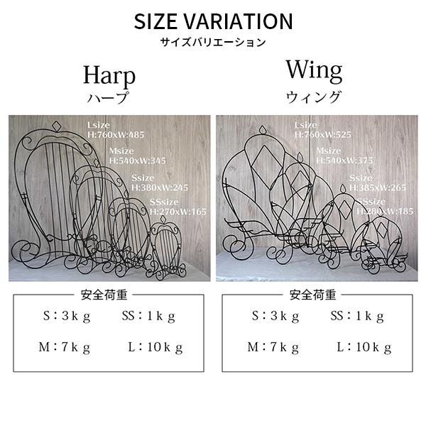 アイアンイーゼル Sサイズ 【幅約265×高さ約385×受け幅約33】