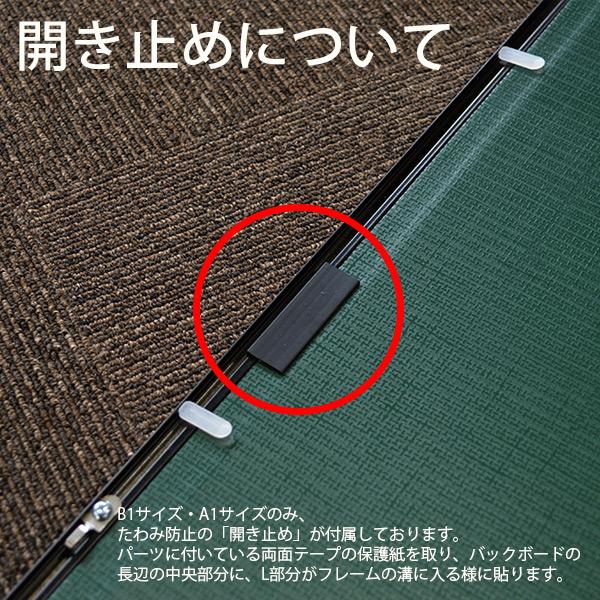 激安アルミポスターフレーム A1(841×594mm)【UVカット仕様】