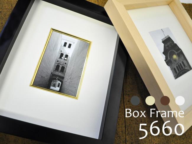 【塗装ムラ・キズ有】BOXフレーム 5660 八つ切(303×242mm) 前面アクリル仕様