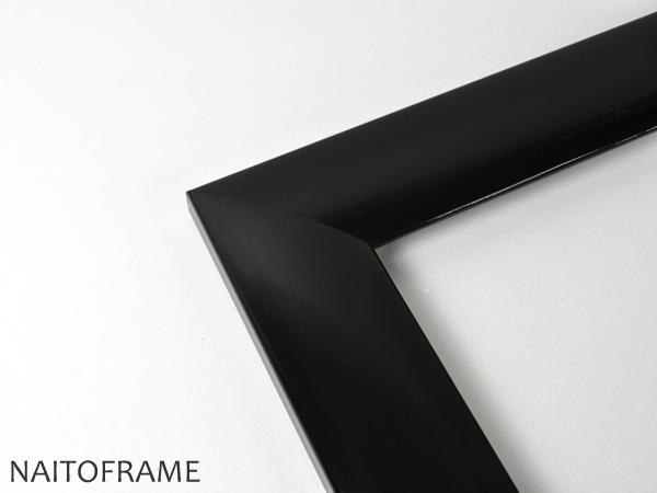 【キズ・ヘコミあり品】【キズ・ヘコミあり品】デッサン額縁 SF520/黒ツヤ有り B3サイズ(515×364mm)