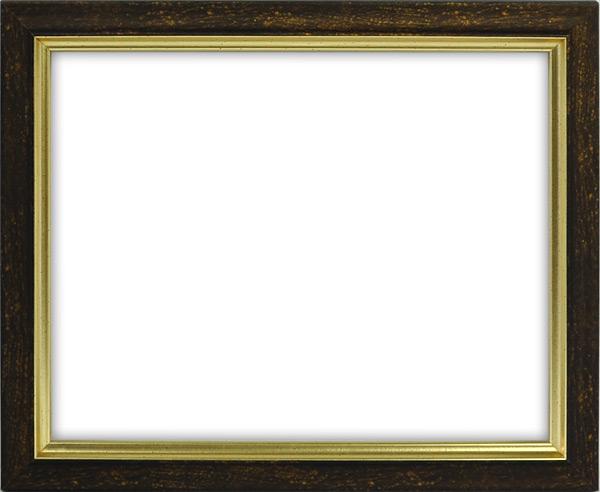 デッサン額縁 マルセイユ/茶 四つ切(424×348mm) ☆前面アクリル仕様☆ 【ラーソン・ジュール】
