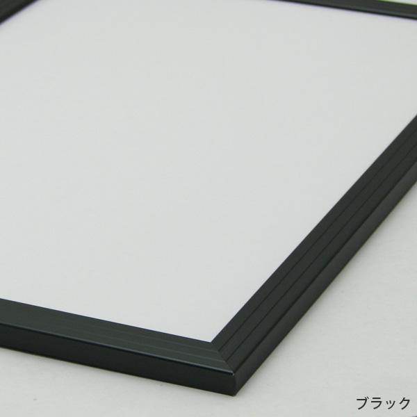 激安アルミポスターフレーム A3(420×297mm)【UVカット仕様】