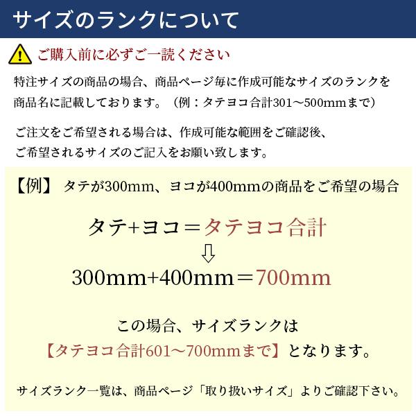 ※UVカット仕様※額縁用アクリル板 オーダーサイズカット 【タテヨコ合計301〜500mmまで】【UVACR/特注】