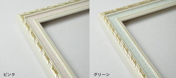 ウェルカムボード用額縁 5663  A2サイズ(594×420mm)専用 ☆前面アクリル仕様☆
