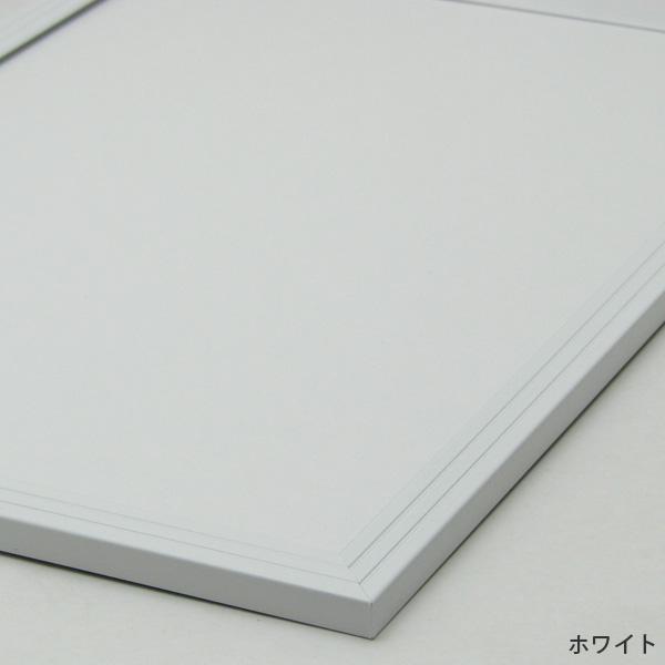 激安アルミポスターフレーム B3(515×364mm)【UVカット仕様】