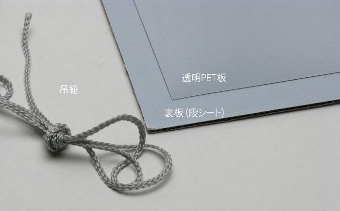 木製ポスターフレーム 菊全サイズ(900×600mm)【UVカット仕様】