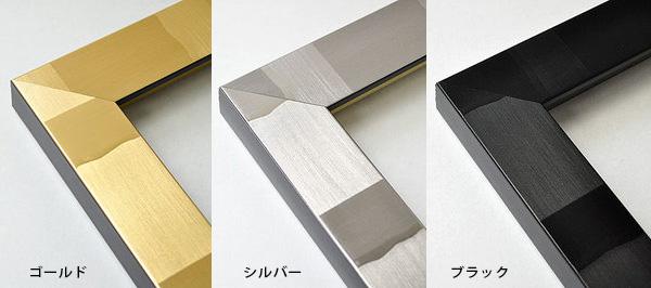ウェルカムボード用額縁 エスポワール  A4サイズ(297×210mm)専用 ☆前面アクリル仕様☆
