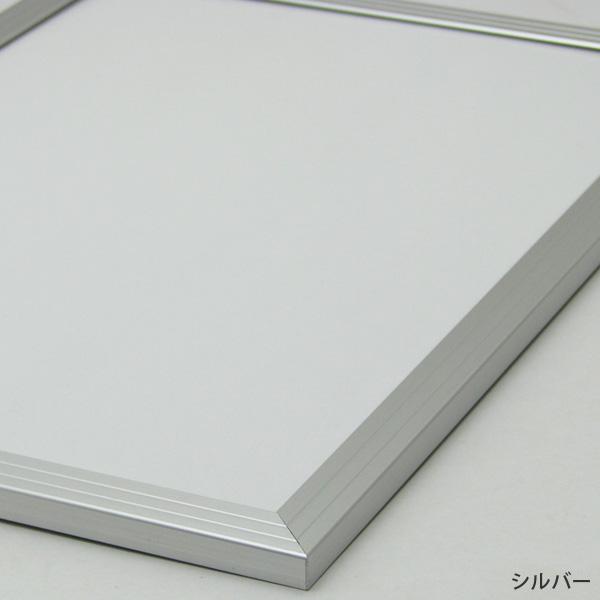 激安アルミポスターフレーム B4(364×257mm)【UVカット仕様】