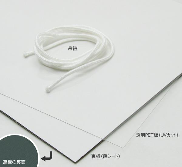 【送料無料】激安アルミポスターフレーム A1(841×594mm)※北海道は別途送料1,000円※