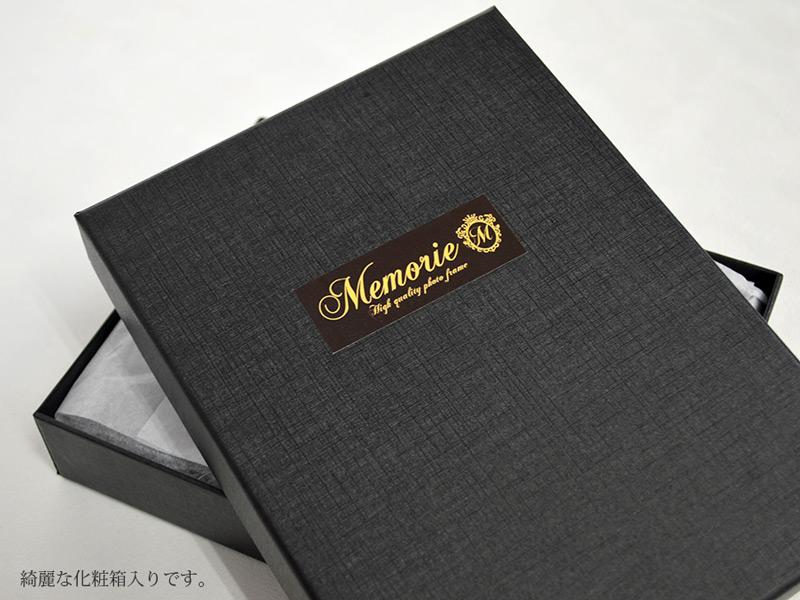 「メモリエシリーズ」フォトフレーム 8500 キャビネ K判(178×127mm) 写真立て ※化粧箱付き