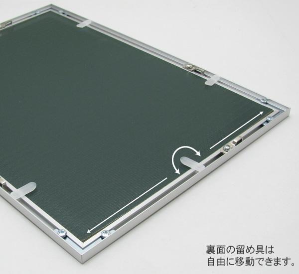 激安アルミポスターフレーム A4(297×210mm)【UVカット仕様】