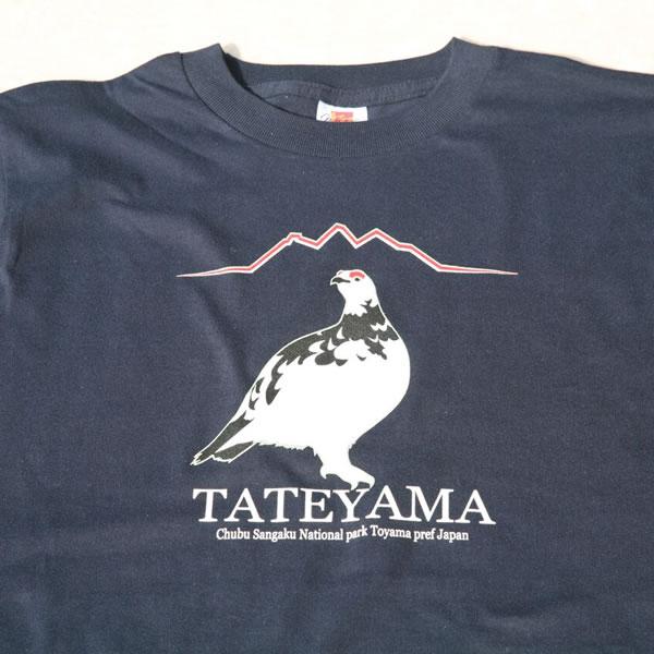 【大人用】立山黒部アルペンルートでしか買えない限定オリジナル雷鳥Tシャツ