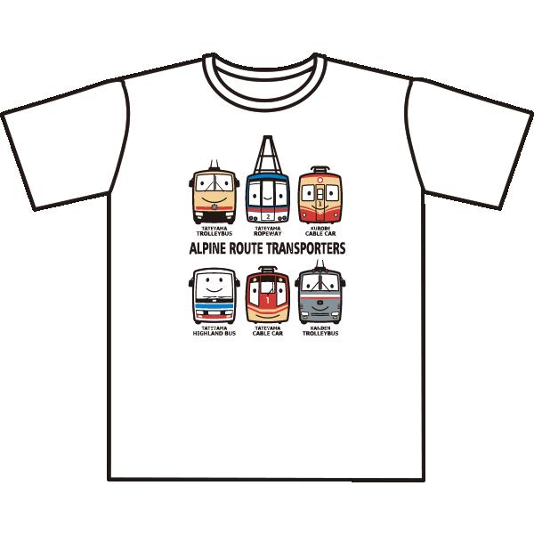 【子供用】立山黒部アルペンルートで乗る!乗物Tシャツ