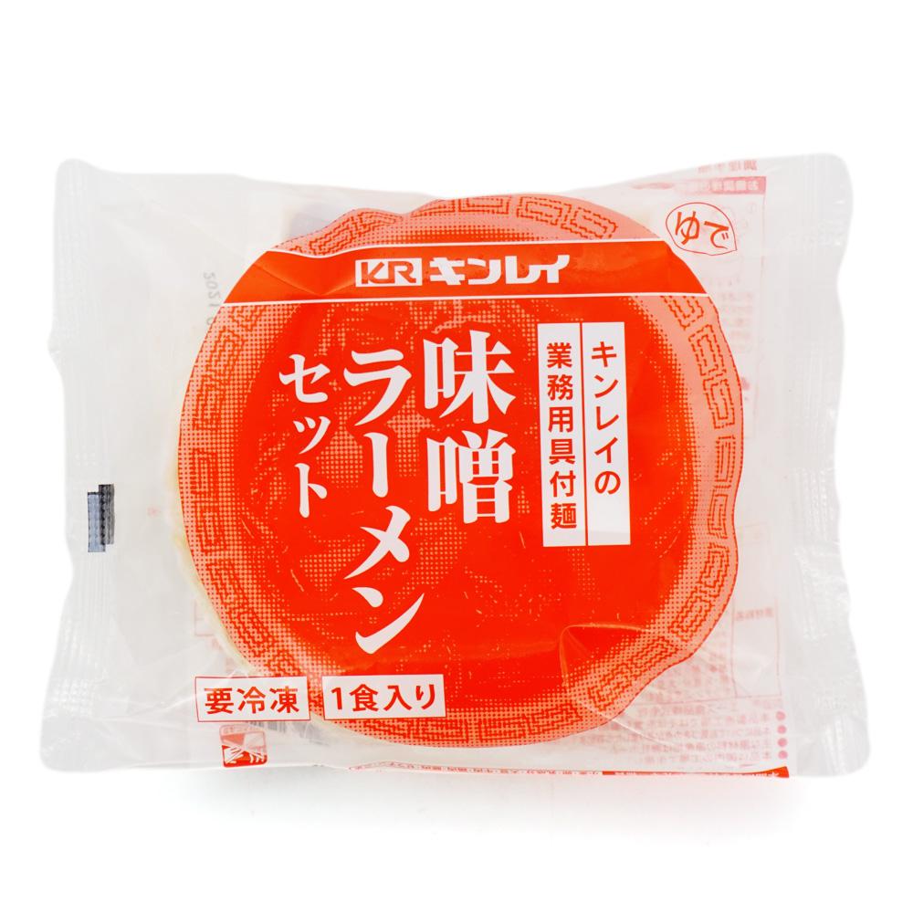 味噌ラーメンセット 256g(めん180g)
