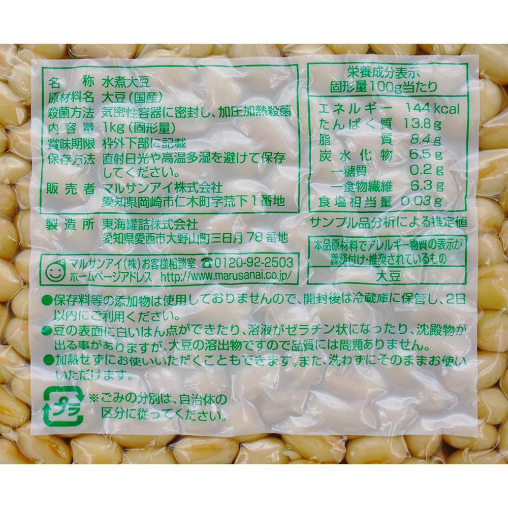 マルサン 国産水煮大豆 1Kg