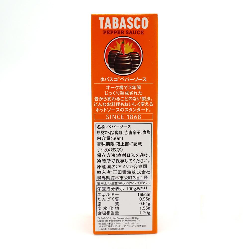 タバスコ ペパーソース 60ml