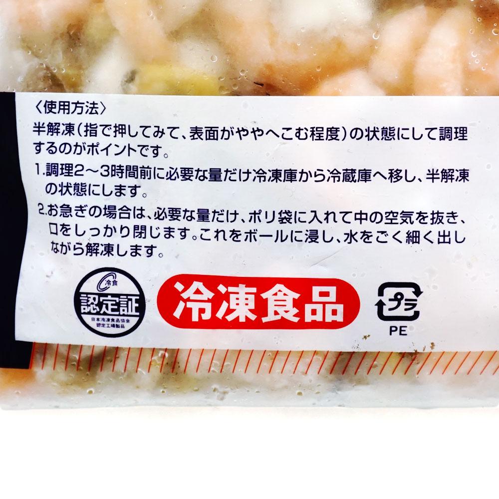 パシフィックミックス(えび・いか・あさり)  800g