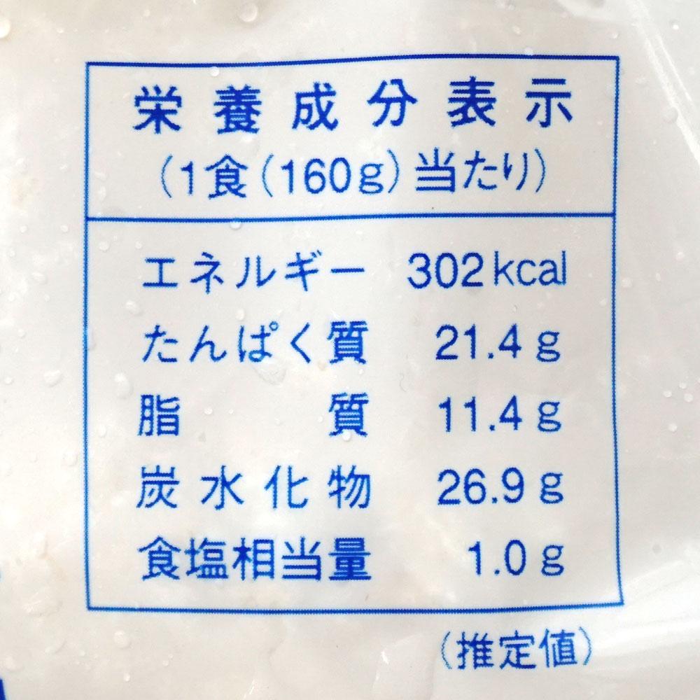 ベストデリ ロースカツ(160)  800g(5枚入り)