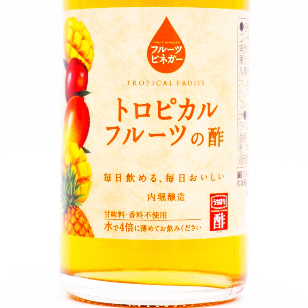 トロピカルフルーツの酢  150mL
