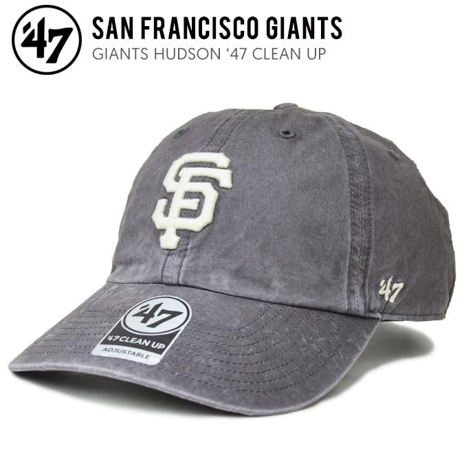 '47 フォーティーセブン キャップ GIANTS HUDSON 47 CLEAN UP CAP クリーンナップキャップ 帽子 ストラップバックキャップ MLB ブラック 【送料無料】