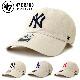 '47 フォーティーセブン キャップ 47 CLEAN UP CAP クリーンナップキャップ 帽子 ストラップバックキャップ MLB オフホワイト 【送料無料】