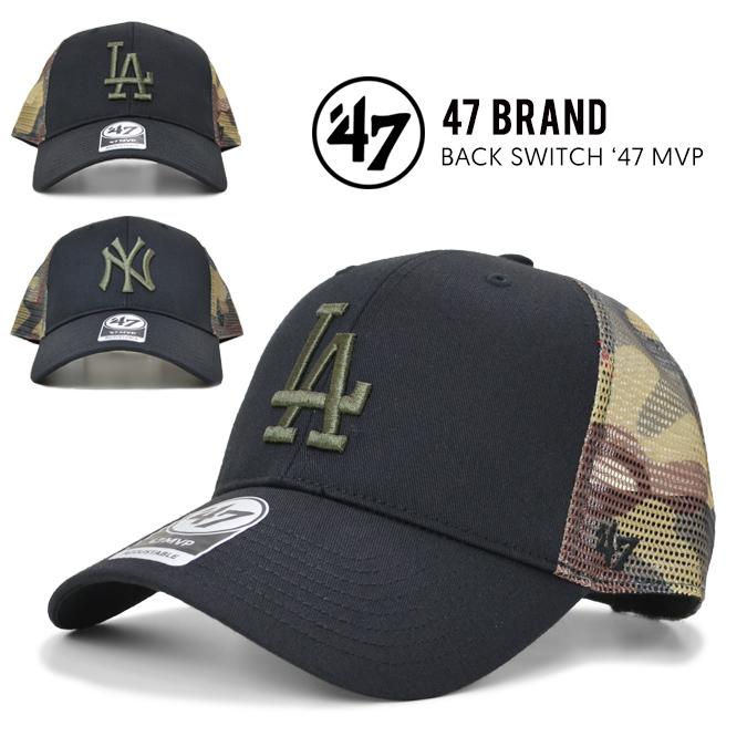 '47 フォーティーセブン キャップ BACK SWITCH 47 MVP CAP メッシュキャップ 帽子 スナップバックキャップ MLB カモ 迷彩柄 【送料無料】