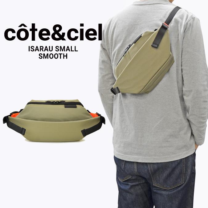 COTE&CIEL コートエシエル Isarau Small Smooth ショルダーバッグ ボディバッグ ウエストバッグ 鞄 カーキ 28841 【送料無料】